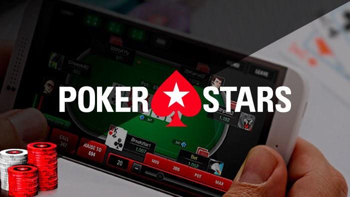 покерстарс сочи на деньги apk